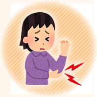 関節の痛み