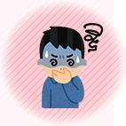 バレ・リュー症候群